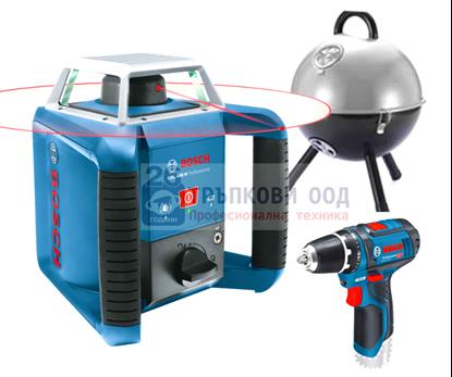 Снимка на Ротационен лазер Bosch GRL 400 H Professional Set,GRL 400 H set + BT 170 HD + GR 240 + Подарък Преносимо Барбекю+GSR 12V-15 solo
