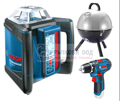 Снимка на Ротационен лазер BOSCH GRL 500 HV + LR 50 + Подарък Преносимо Барбекю+GSR 12V-15 solo