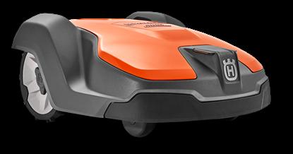 Снимка на Косачка робот Husqvarna AUTOMOWER® 520