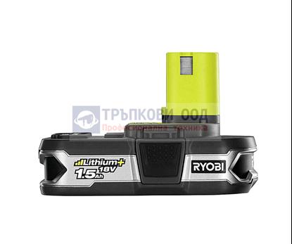 Снимка на Акумулаторна батерия Ryobi RB18L15 One+ 5133001905 18 V 1.5 Ah Li-ion