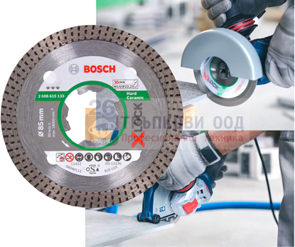 Снимка на X-LOCK Диамантен диск Best for Hard Ceramic 85 x 22,23 x 1,8 x 10 mm;2608615133